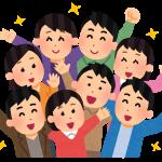 【禁煙駅伝 】第5回 オンライン飲み会(交流会)
